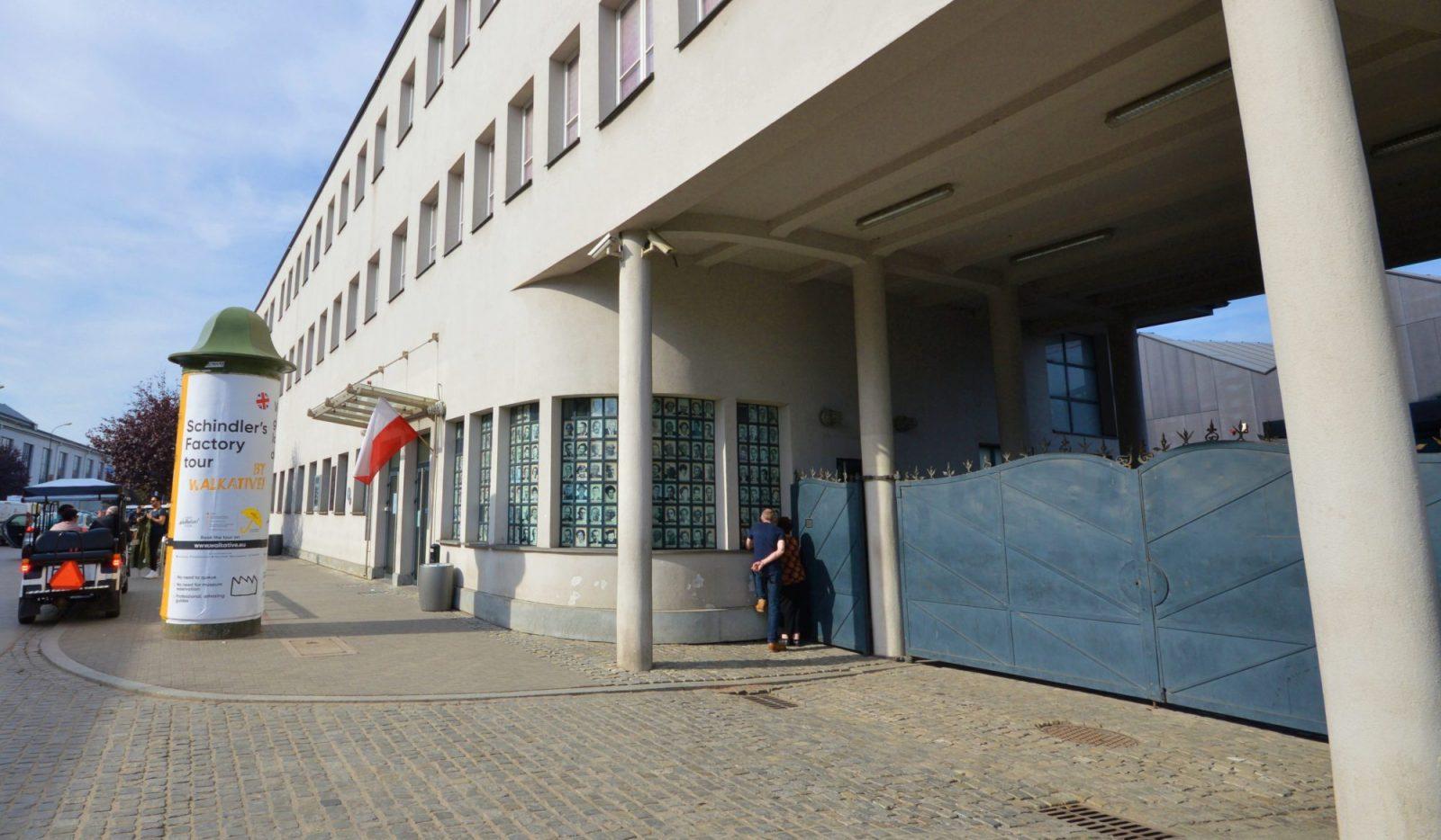 Oskar Schindler Factory in Krakow