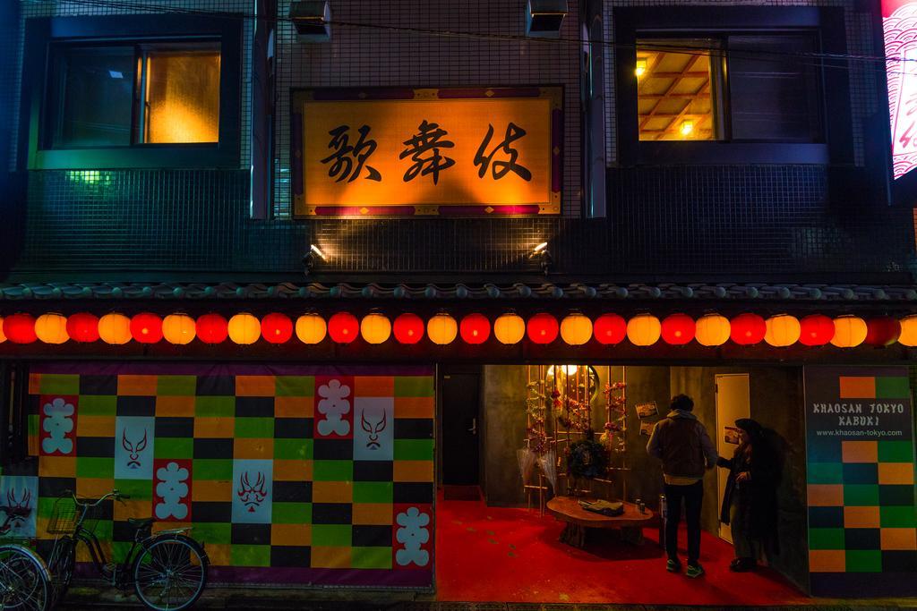 khaosan tokyo kabuki best hostels tokyo